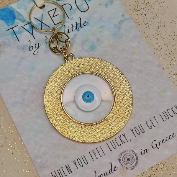 Γούρι Lucky Evil Eye